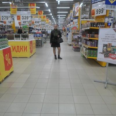 Ирина Шайхисламова, Пермь