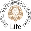 На Рублёвке и На Новой Риге life