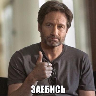 Игорь Антонов, Ижевск