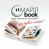 Смайл-book | Смайл бук
