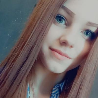 Яна Укружская, Могилёв