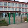 БОУ «Кугесьская школа-интернат»