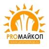 PROМайкоп : Майкоп - столица Адыгеи