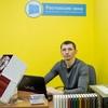 Igor Derkunsky