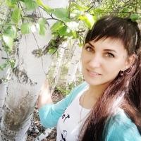 КристинаКаплунова