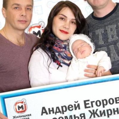Милена Егорова