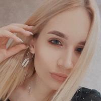 Екатерина Каримова