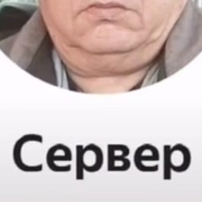 Максим Белоусов, Тюмень