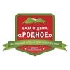 База отдыха РОДНОЕ | Севастополь