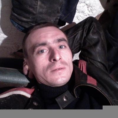 Василий Слипченко, Кривой Рог