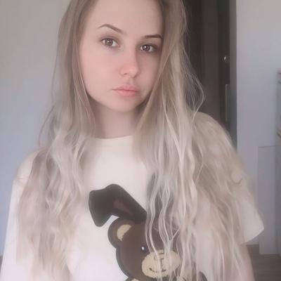 Екатерина Серенкова, Волгоград