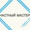 Ремонт холодильников и стиральных машин в Казани