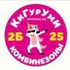 izbambuka.org - Кигурими, пижамы, ночные сорочки 1Д-76, 2Б-25, 24-86