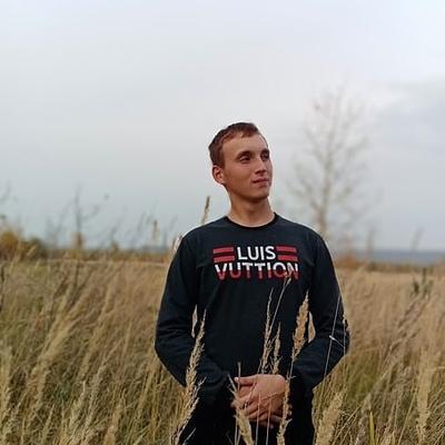 Kirill Alexandrov, Novocheboxarsk