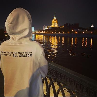 Илюха Мухин, Москва