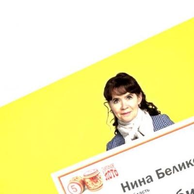 Самира Иванова
