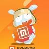 Румиком | магазин Xiaomi