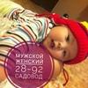 Maksimm Maksimm СТ9-18
