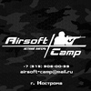 Airsoft-Camp | ВТИ | Кострома