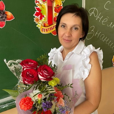 Ольга Целенко