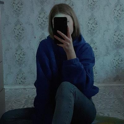 Кристина Шалыгина, Чита