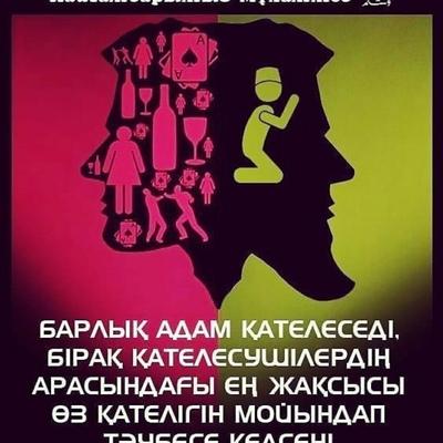 Mirzabek Kidirbaiev, Актау