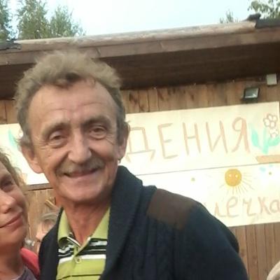 Агатолий Иванов