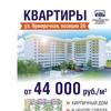 "ООО ""СЗ ""Стройтрест-7""   поз. 26 ул. Ярмарочная"