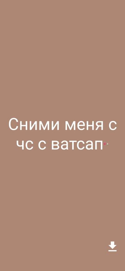Аслан Хасанов, Москва