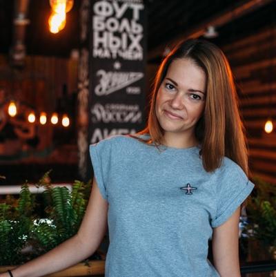 Ульяна Алтырева
