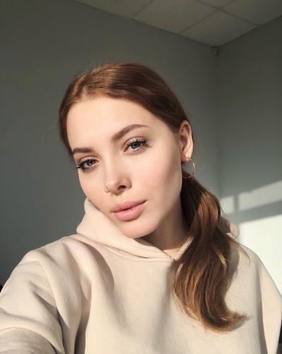 Алёна Фомина, Кемерово