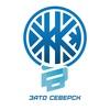 ЖКХ в ЗАТО Северск