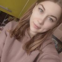 Ирина Черняева