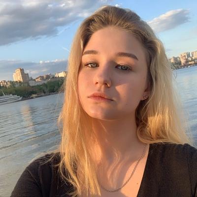 Анастасия Деминова