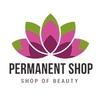Permanent Shop | Оборудование для татуажа