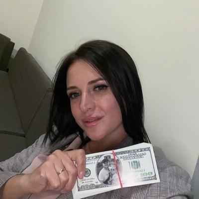 Татьяна Родина, Кривой Рог