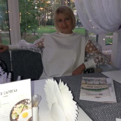 Lyudmila Pugacheva, Bryansk