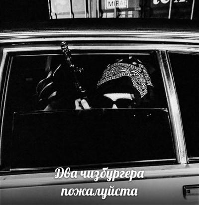 Liber Ferew, Уфа