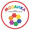 Мозаика - центр развития и досуга детей, г. Бор