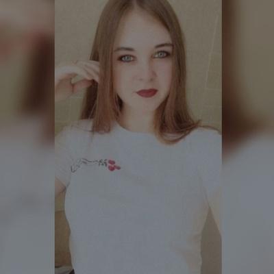Инна Горевина, Воронеж