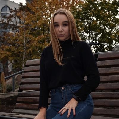 Юлия Коновал, Донецк