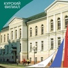 Финансовый Университет при Правительстве РФ (КФ)