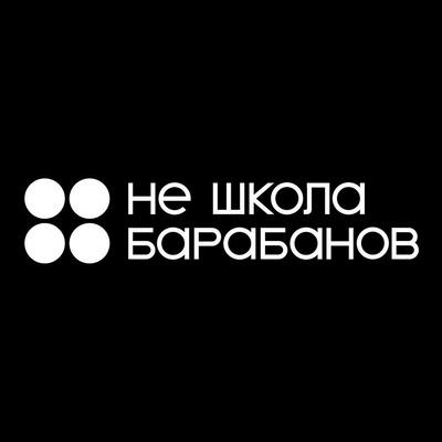 Марьям Белоусова, Ставрополь