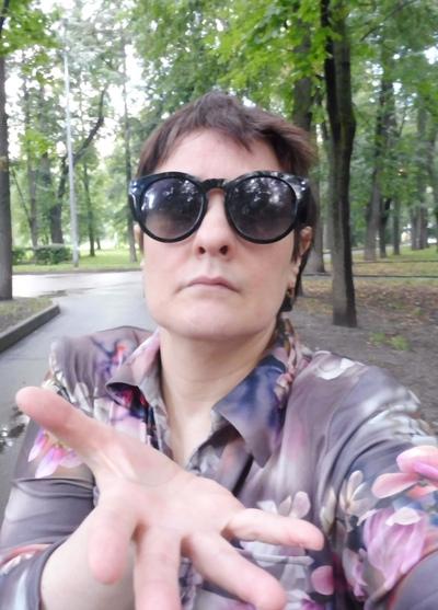 Ольга Лосева, Москва