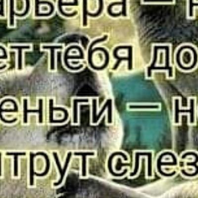 Наталья Перевощикова