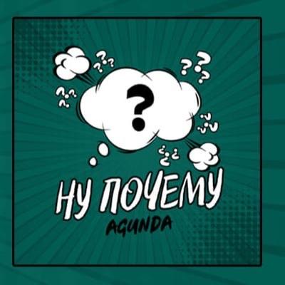 Агунда Цирихова, Владикавказ