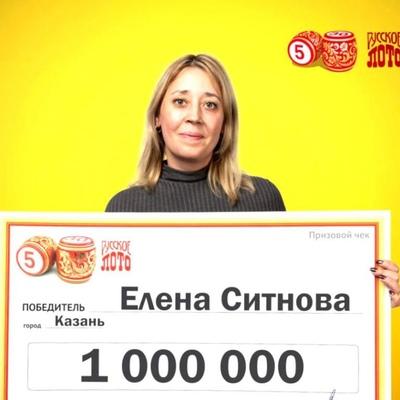 Мила Овсянникова