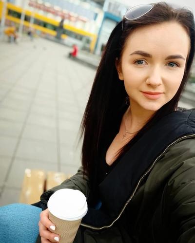 Alina Emelyanova, Москва