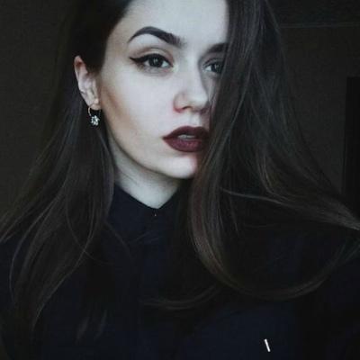 Karina Nastyukhina
