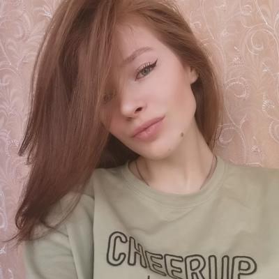 Darya Sokolova